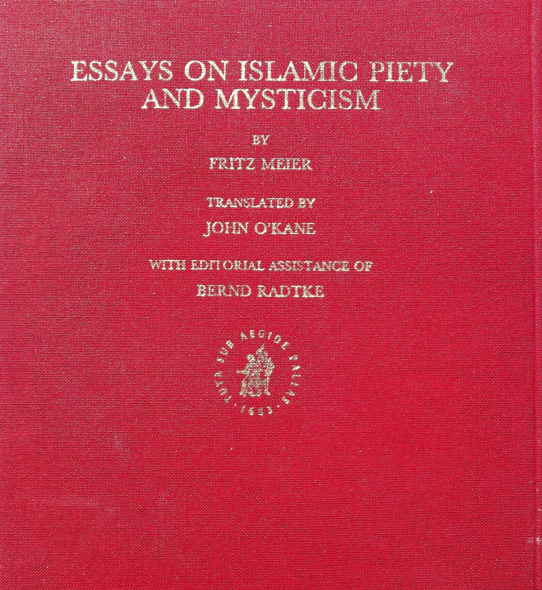 Essays of Islamic